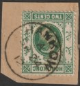 Hong Kong 1912 KEVII 2c Used on piece with HANKOW code A postmark SG Z505
