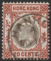 Hong Kong 1904 KEVII 20c Used with HANKOW code A postmark SG Z482 cat £20