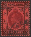 Hong Kong 1912 KGV $10 Purple and Black on Red Used SG116 cat £110
