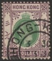 Hong Kong 1926 KGV $3 Green and Dull Purple Used SG131 cat £70