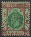 Hong Kong 1925 KGV $5 Green and Red on Emerald Used SG132 cat £80 small faults