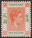 Hong Kong 1938 KGVI $2 Red-Orange and Green Mint SG157 cat £80
