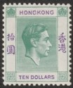 Hong Kong 1938 KGVI $10 Green and Violet Mint SG161 cat £700 very fine