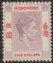 Hong Kong 1938 KGVI $5 Dull Lilac and Scarlet Mint SG159 cat £70