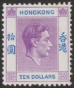 Hong Kong 1947 KGVI $10 Red Violet + Blue Chalky Mint SG162b cat £200 sm tones