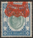 Hong Kong 1907 KEVII Revenue Stamp Duty $6 Green and Deep Blue Used BF68
