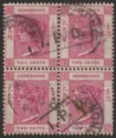 Hong Kong 1900 QV 2c Block of 4 Used with HK Postmarks + Amoy IPO Marks x2
