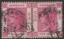 Hong Kong 1899 QV 2c  Pair Used with Shanghai IPO Mark and Postmark