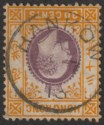 Hong Kong 1913 KEVII 30c Used with HANKOW code A postmark SG Z510 cat £100