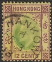 Hong Kong 1913 KEVII 12c Used with HANKOW code A postmark SG Z495 cat £32