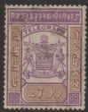 Indian States Jammu Kashmir 1913 Telegraph Stamp 2a Used SG T53 cat £160