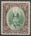 Malaya Kedah 1937 Sultan $2 Green and Brown Mint SG67
