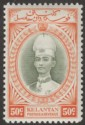 Malaya Kelantan 1937 Sultan Ismail 50c Grey-Olive and Orange Mint SG51