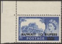 Kuwait 1955 QEII 10r on 10sh Type I Mint SG109