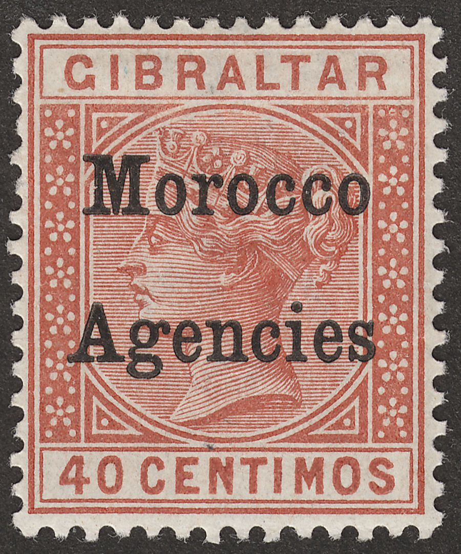 Morocco Agencies 1899 QV Overprint on Gibraltar 40c Orange-Brown Mint SG13