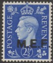 Middle East Forces 1942 KGVI 2½d overprint M2a Rough Letters Mint SG M8a
