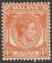 Malaya Straits Settlements 1938 KGVI 4c Orange Die II Mint SG296