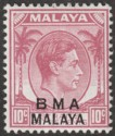 Malaya BMA Administration 1948 KGVI 10c Purple Type II Mint SG9