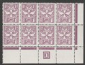 Malta 1967 QEII Postage Due 1d Purple perf 12 Plate Block Mint SG D29