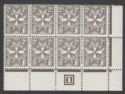 Malta 1967 QEII Postage Due 2d Blackish Brown perf 12 Plate Block Mint SG D30