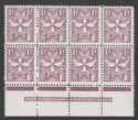 Malta 1967 QEII Postage Due 1d Purple perf 12 Imprint Block Mint SG D29
