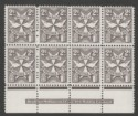 Malta 1967 QEII Postage Due 2d Blackish Brown perf 12 Imprint Block Mint SG D30