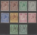 Malta 1914-21 King George V Part Set to 1sh with shades Mint
