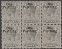 Malta 1922 King George V ¼d on 2d Grey Surcharge Block of 6 Mint SG122