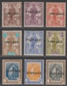 Malta 1926 KGV Figure Postage Overprint Part Set to 10sh Mint