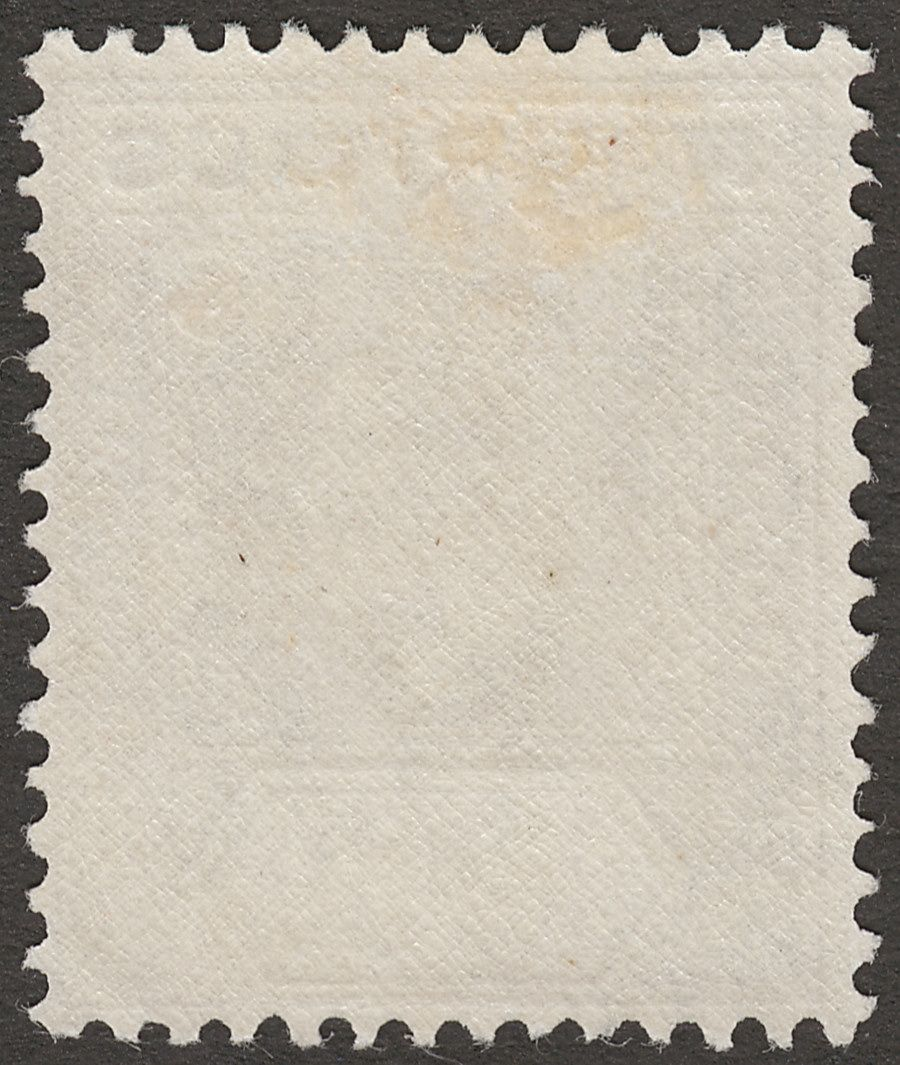 Mauritius 1947 KGVI 2r50c Dull Lavender Chalky Paper Mint SG261