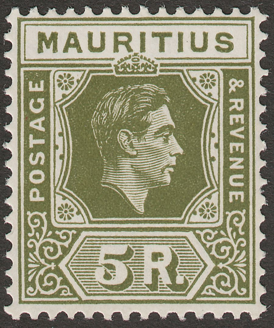Mauritius 1948 KGVI 5r Deep Olive Chalky Paper Mint SG262 var