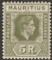 Mauritius 1938 KGVI 5r Olive-Green Variety Break in Bottom Frame Mint SG262 var