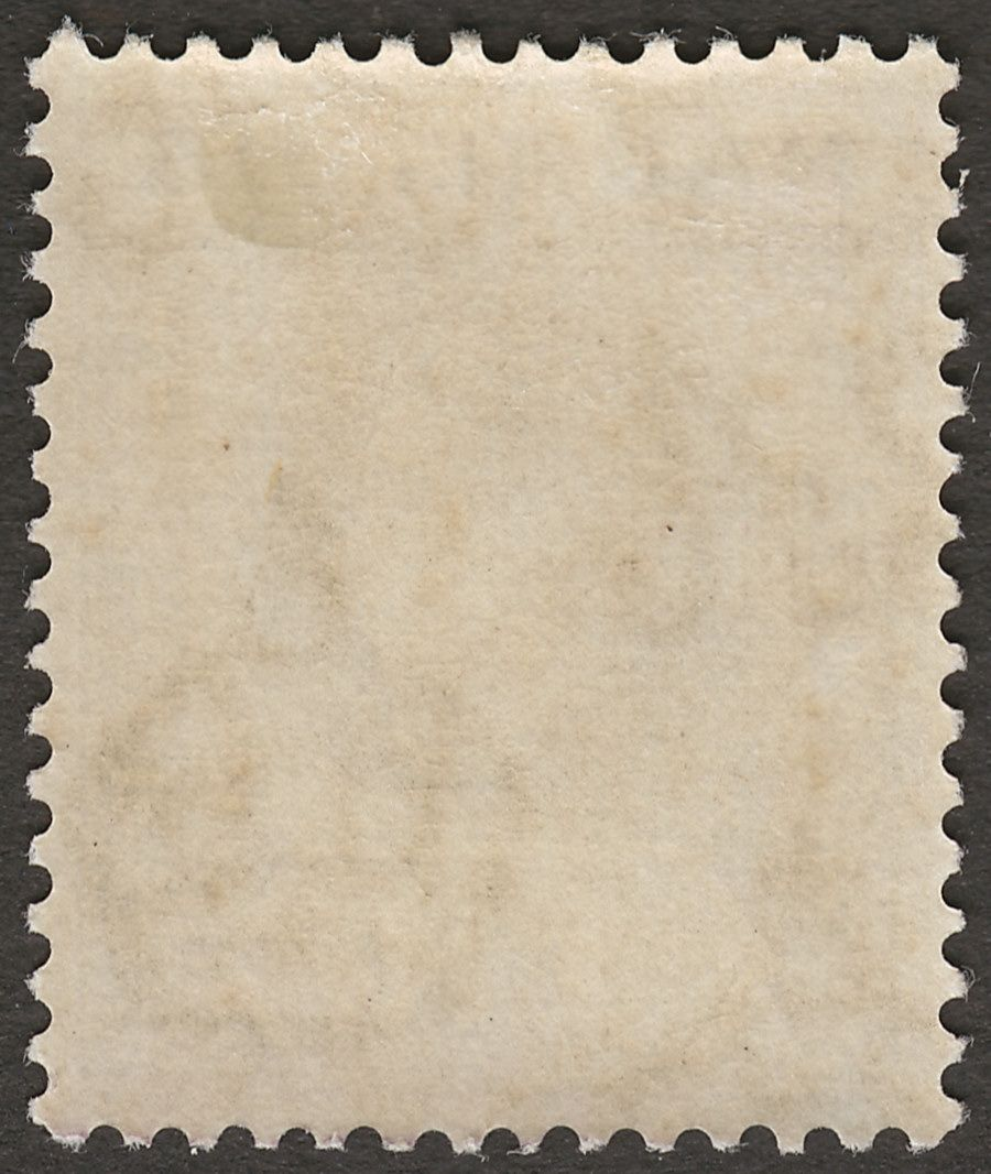 Mauritius 1938 KGVI 1r Grey-Brown Chalky Paper Mint SG260