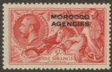 Morocco Agencies British 1937 KGV Seahorse 5sh Bright Rose-Red Mint SG74