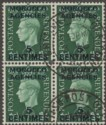Morocco Agencies French 1937 KGVI 5c on ½d Used Block