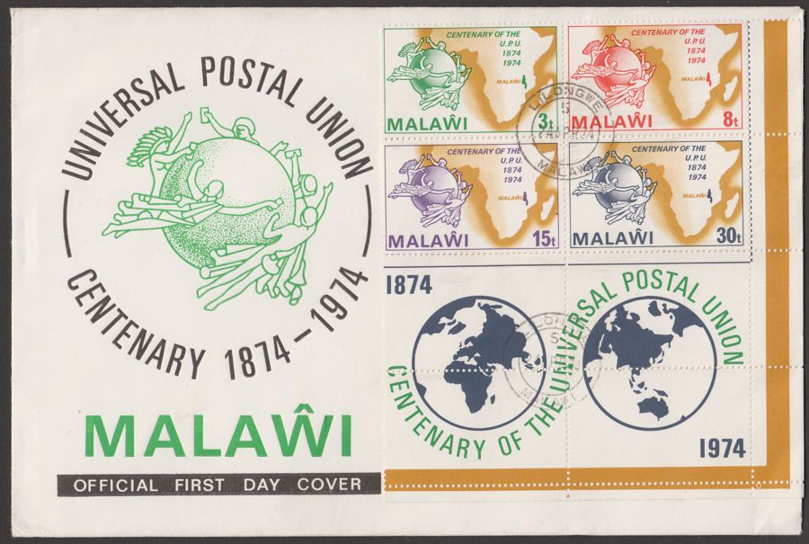 Malawi 1974 Centenary UPU Min Sheet per 14½x14 Used on First Day Cover MS461a