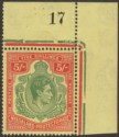 Nyasaland 1944 KGVI 5sh Green and Red Ordinary Paper Mint SG141a