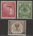 Pakistan 1951 4th Anniversary of Independence Service Set Mint SG O32-O34