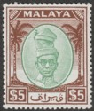 Malaya Perak 1950 KGVI Sultan Shah $5 Green and Brown Mint SG148