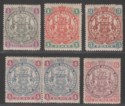 Rhodesia 1896 QV BSAC Large Arms Die II Part Set to 6d Mint