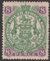 Rhodesia 1897 BSAC Large Arms 8d Green and Mauve on Buff Mint SG72