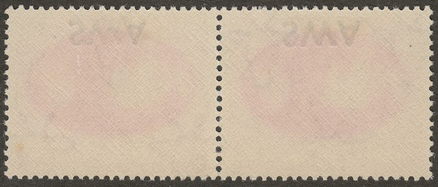 South West Africa 1945 KGVI Victory SWA Overprint Inverted 1d Pair Mint SG131a