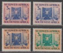 South West Africa 1964 Legislative Assembly 3c Colour Trials x3 SG195 var