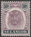 Malaya Selangor 1896 QV Tiger 50c Dull Purple and Black Mint SG59
