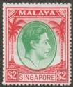 Singapore 1951 KGVI $2 Green and Scarlet perf 17½x18 Mint SG29