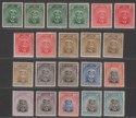 Southern Rhodesia 1924 KGV Admiral Part Set to 1sh with Shades Mint