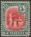St Vincent 1913 KGV 5sh Carmine and Myrtle watermark Reversed Mint SG119x