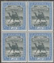 Sudan 1898 QV Camel Postman 2p Black and Blue Block of 4 Mint SG15