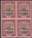 Sudan 1904 KEVII Official Camel Postman 1m Overprint Block of 4 Mint SG O5