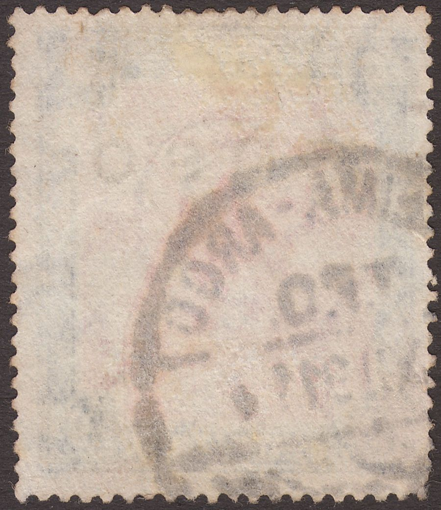 Sudan 1911 KEVII Official OSGS 5m Opt Used KAREIMA ARGO TPO Proud D5 Postmark